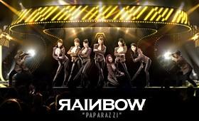 RAINBOW Hologram Concert