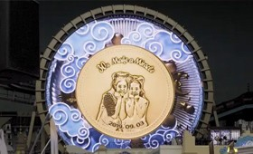 LOTTE WORLD – MAGIC CIRCLE